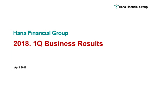 2018.1Q Business Results