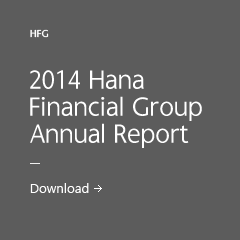 2014 Hana Financial Group Annual Report