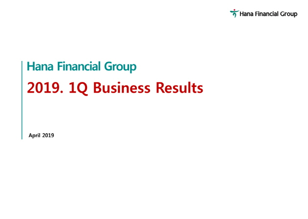 2019.1Q Business Results